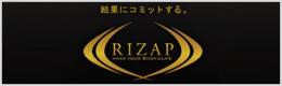 rizapバナー
